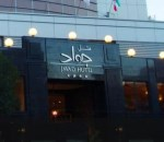 هتل جواد TOP