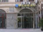 SHANGHAI SHERATON