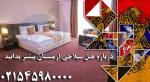 هتل سه ستاره سیلاچی