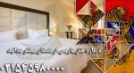 هتل 4 ستاره پاریس  ایروان