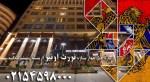 هتل  4 ستاره نورث اونیو