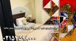 هتل  5 ستاره گلدن پالاس بوتیک