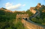 تور ویژه چین