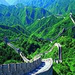 تور ارزان چین